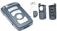 Корпус смарт ключа для BMW (БМВ) 7series, Е65 868Mhz