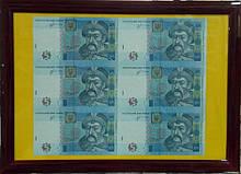 Подарункове панно з банкнотою України 5 гривень