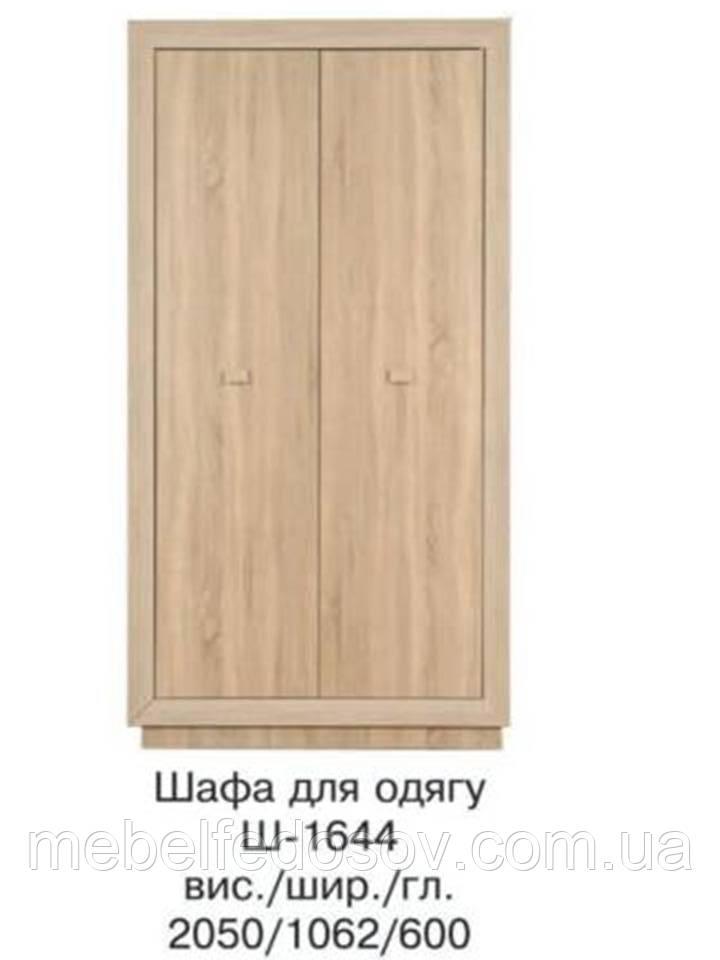 Шкаф для одежды 2Д Корвет Ш-1644 (БМФ) 1062х600х2050мм акация