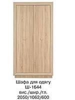 Шкаф для одежды 2Д Корвет Ш-1644 (БМФ) 1062х600х2050мм акация , фото 1