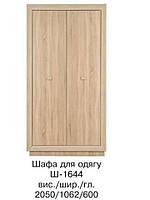 "Шкаф для одежды Ш-1644, акация ""Корвет"" (БМФ)"