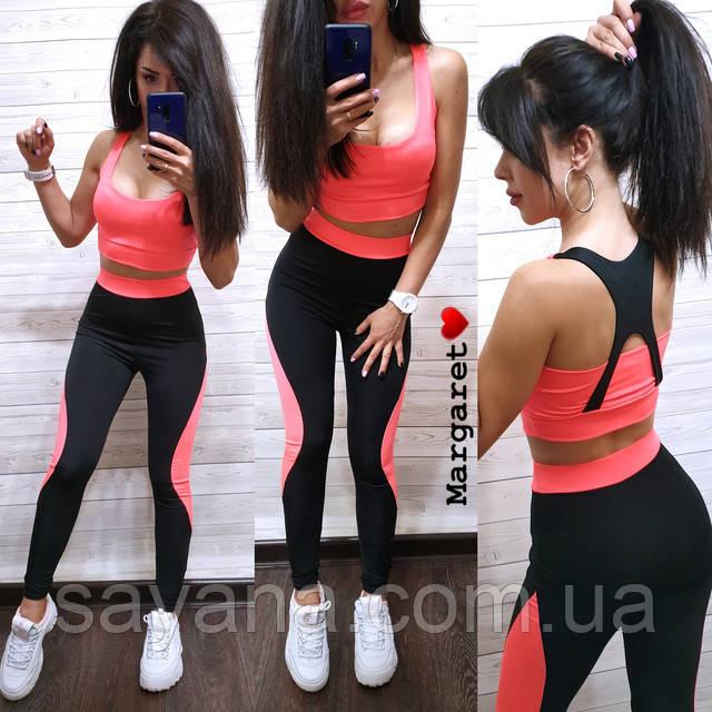 женский фитнес костюм интернет