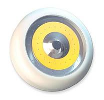 Бездротовий світильник Atomic Beam Toplight 8 см