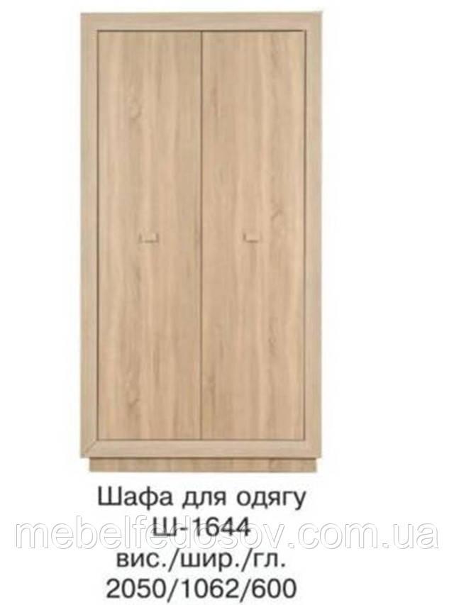 Шкаф для одежды Ш-1644, акация, фабрика БМФ купить