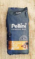 Кофе Зерновой 1000 грам