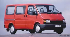 Ford Transit 1994-2003г.в.