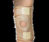Бандаж на коленный сустав разъемный MedTextile (Арт. 6058 люкс), фото 2