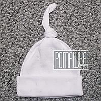 Шапочка для новорожденного р 36-40 грудничка младенца хлопковая в дырочку ткань МУЛЬТИРТПП 4690 Белый, фото 1