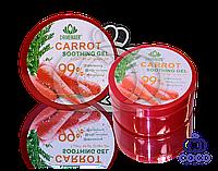 Гель для лица и тела Carrot Soothing Gel (Морковь)