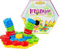 Пазлы Super 39 элементов детские Тигрес Украина 39315