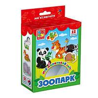 Коллекция магнитов «Мой маленький мир. Зоопарк », Vladi Toys, VT3106-10