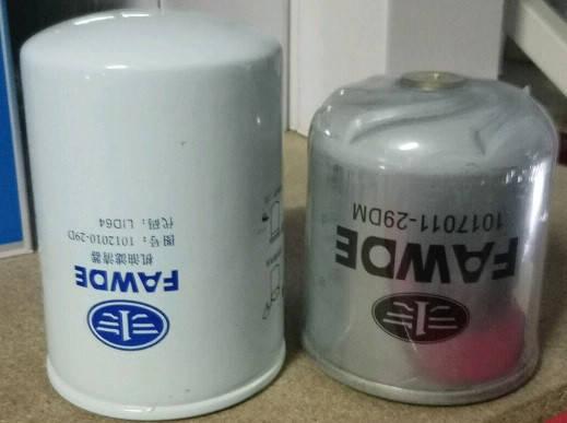Фильтр масляный центробежный 101701129DM FAW 3252 (CA6DL1-31 7.7L), фото 2