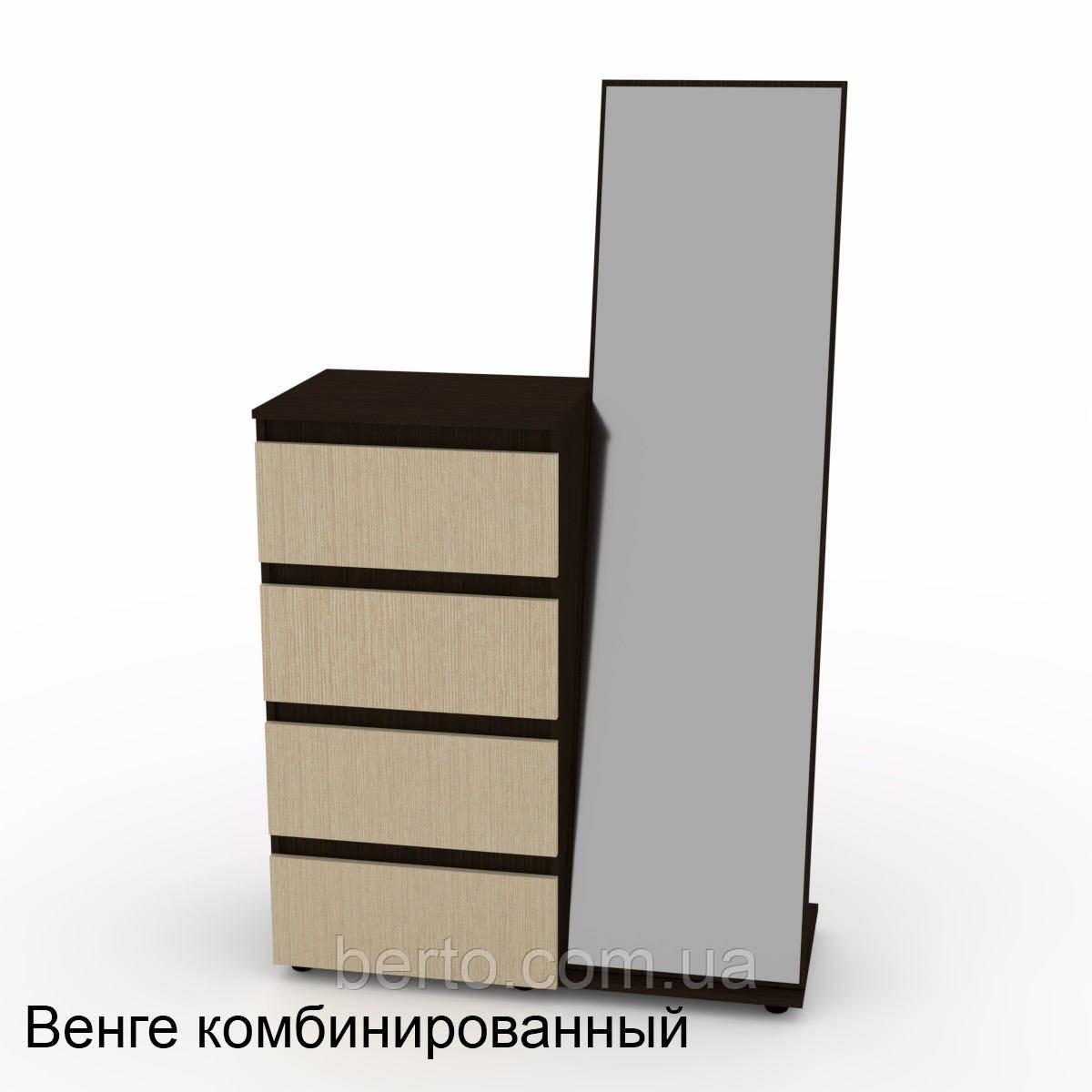 Комод-зеркало компанит