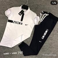 Мужской костюм NikeФутболка + штаны