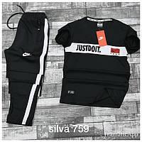 Мужской костюм Nike Футболка + штаны двунитка