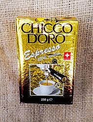 Кофе молотый Chicco d'Oro Espresso 250 gram