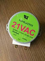 Мотор микроволновой печи  21V, вал пластик
