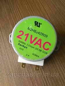 Мотор мікрохвильовій печі 21V, вал пластик