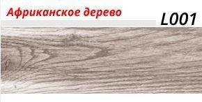 Плинтус L-plast Африканское дерево 58мм L001