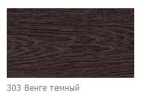 Плинтус Идеал Оптима Венге темный 55мм 303