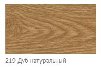Плинтус Идеал Оптима Дуб натуральный 55мм 219 с кабель - каналом