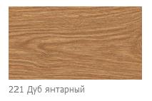 Плинтус Идеал Оптима Дуб Янтарный 55мм 221 с кабель - каналом