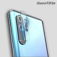 Защитное стекло на камеру для Huawei P30 lite