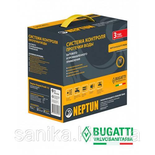 """Система контролю протікання води Neptun Bugatti ProW 1/2"""" 12B"""