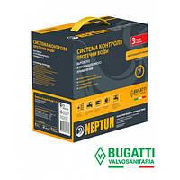 """Система контролю протікання води Neptun Bugatti ProW 1/2"""" 12B, фото 1"""