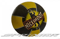 "Баскетбольный мяч ""SPRINTER NICESHOOT"" №7 2035 (Чёрно-жёлтый)"