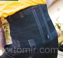 Корсет для спины с ребрами жесткости высокий