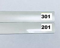 Жалюзи для окон горизонтальные алюминиевые с шириной ламели 25 мм, белые.