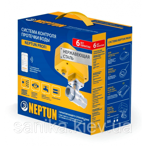 """Система контролю протікання води Neptun Base PROFI 1/2"""" 220B"""