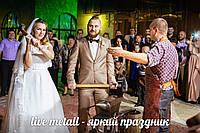 Свадебный кузнец Днепропетровск. Выезд по Украине, фото 1