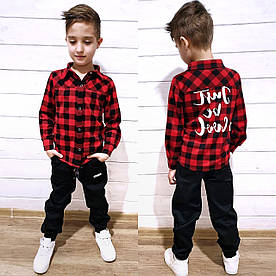 Рубашка в клетку для мальчика. БЛ-22-0419