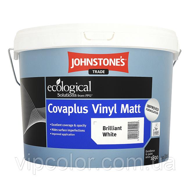 Johnstone's Covaplus Vinyl Matt 10л водоэмульсионная краска для внутренних работ