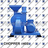 Молотковая дробилка (дробилка щепы, зернодробилка) CHOPPER - 400, фото 1