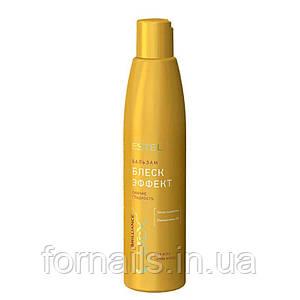 Estel Curex Brilliance бальзам-сияние для всех типов волос, 250 мл