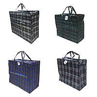 Хозяйственная сумка ткань №4 47 x 55 x 30 см (уп-12 шт), фото 1