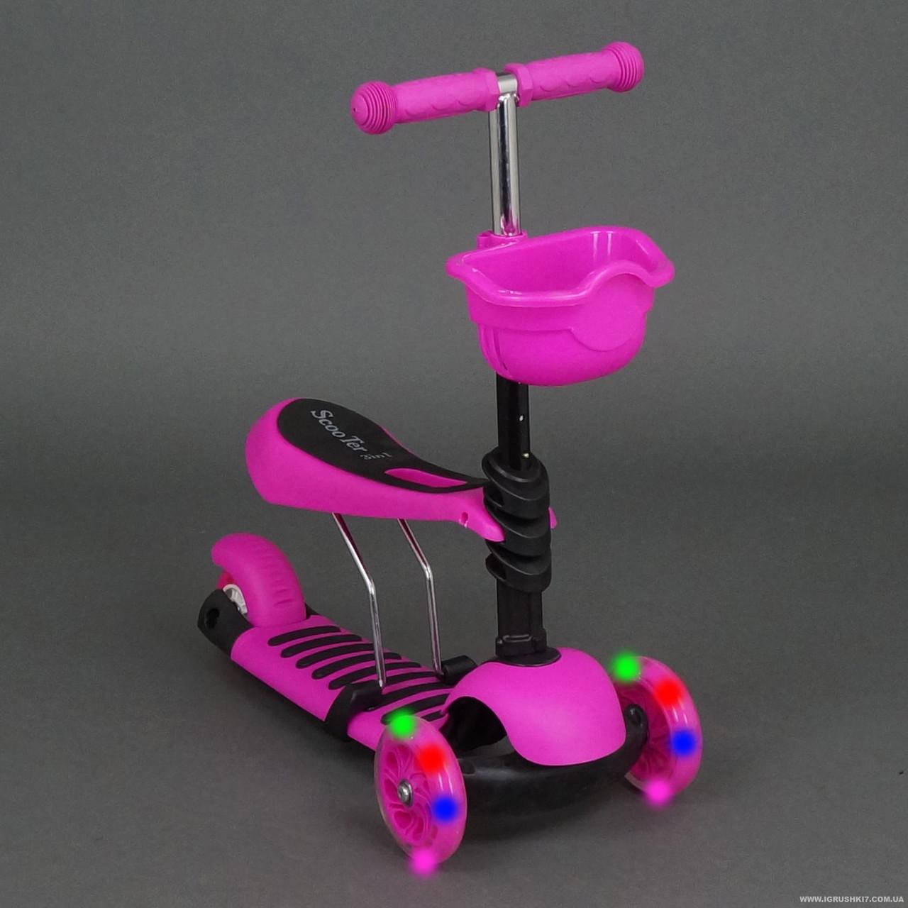 Дитячий самокат Scooter 3в1 , сидіння, кошик, Рожевий (4109 А ) ***