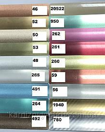 Жалюзи для окон горизонтальные алюминиевые с шириной ламели 25 мм, металик.