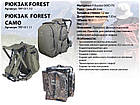 Рюкзак Forest Camo. Рюкзак для полювання. Рюкзак стілець, фото 6