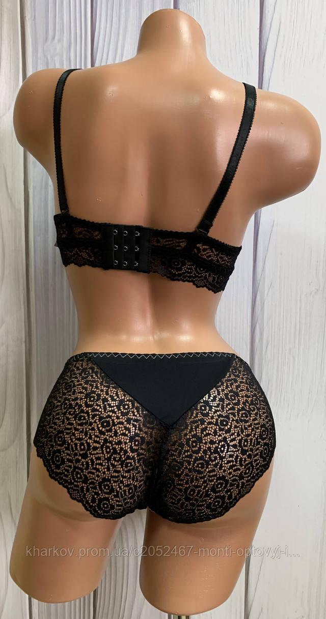 Магазины женского белья в рублях во сне видеть женское нижнее белье
