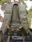 Рюкзак тактический 50л Commander Tramp. Рюкзак для охоты. Тактический рюкзак 50л., фото 2