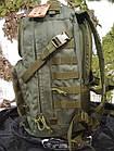 Рюкзак тактичний 50л Commander Tramp. Рюкзак для охоты. Тактический рюкзак 50л., фото 3