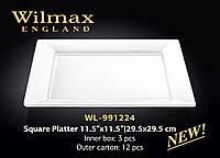 Блюдо WILMAX квадратное 29,5см WL-991224