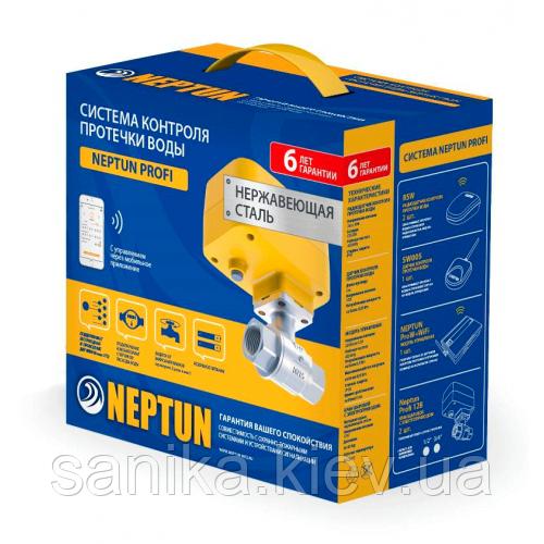 """Система контролю протікання води Neptun ProW PROFI 3/4"""" 12B LIGHT"""