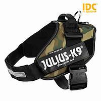 Trixie (Трикси) Julius-K9 IDC Шлея для собак 58-76 см, фото 1