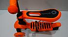Самокат c сиденьем Scooter mini 3в1 Божья Коровка, оранжевый ***, фото 2