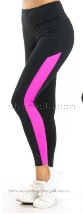 Спортивные лосины на широком поясе с розовой вставкой